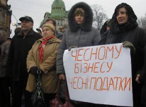 Підприємці України проведуть