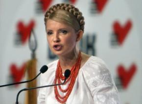 Тимошенко: Янукович - это всего лишь насморк в истории Украины
