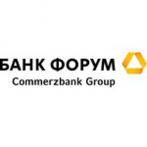 Банк «ФОРУМ» одним з перших в Україні впроваджує передові технології обслуговування клієнтів