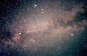 Астрономи виявили новий рукав Чумацького шляху