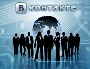 Сотрудники КГБ Беларуси арестовали активных пользователей