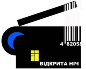 У Києві відбудеться ювілейний фестиваль