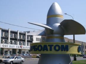 За скидку на газ Украина отдаст