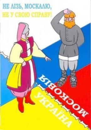 Европа ждет начала войны — между Россией и Украиной?