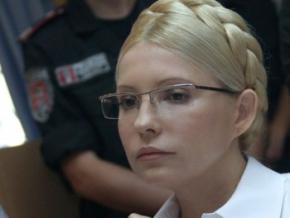 Суд над Тимошенко - угроза евроинтеграции Украины