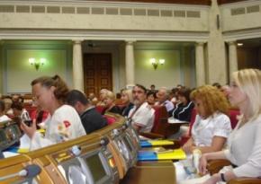 Більшість нардепів проігнорували парламентські слухання проблем української книги
