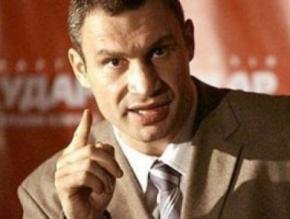 Володимир Кличко закликав спортсменів не брати участі в політичних провокаціях