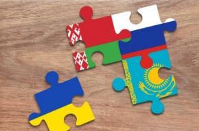 Украина и Таможенный союз подписали Меморандум