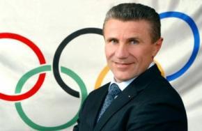 Сергей Бубка претендует на пост главы Международного олимпийского комитета