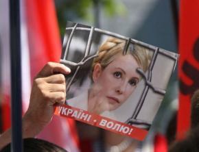 Дніпропетровський бізнесмен заявив, що володіє доказами причетності Тимошенко до вбивства Щербаня