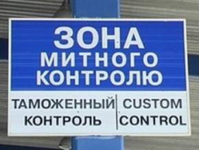 Азаров хочет повысить ставки Таможенного тарифа вдвое