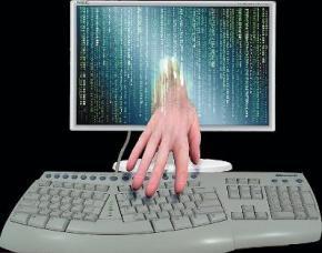 Хакери зможуть вбивати людей на відстані