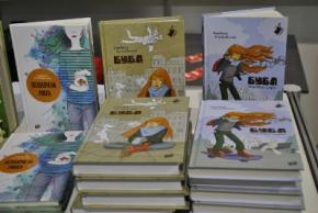В українських школах вивчатимуть романи польської письменниці Барбари Космовської