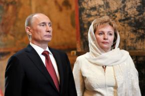 Російський президент Володимир Путін оголосив про розлучення з дружиною