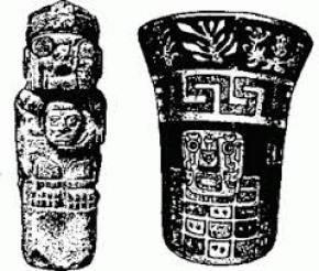 В Перу обнаружили гробницу предшествовавшей инкам цивилизации