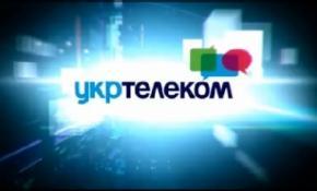 Компания Ахметова приобретает Укртелеком