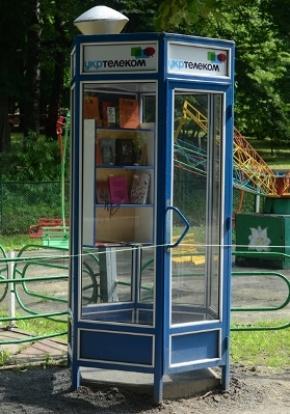 У Рівному відкрили бібліотеки в телефонних будках