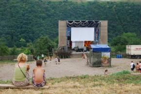 На Ивано-Франковщине пройдет Фестиваль АртПоле-2013