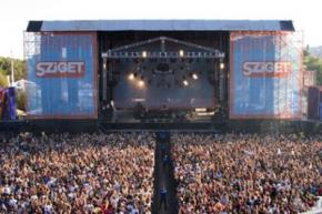 В Киеве в 2014 году пройдет музыкальный фестиваль Sziget