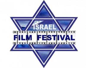 В Украине стартовал Фестиваль израильского кино