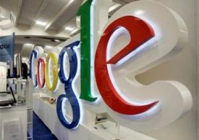 IT-гігант Google вклав мільйони доларів в зелену енергетику