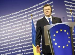 Ассоциация нужна и Украине и ЕС - Янукович