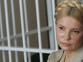 За статтею Тимошенко в Україні зазвичай дають умовно, - Юрист