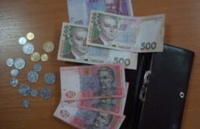 Середня зарплата українців у травні зросла на 20 гривень