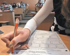 В українських школах стартувало Зовнішнє Незалежне Оцінювання 2013