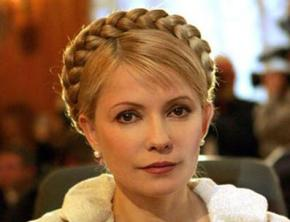 Объединенная оппозиция приняла резолюцию о выдвижении Тимошенко кандидатом в президенты в 2015 году