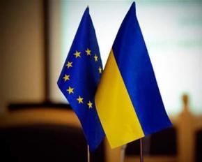 Курс Украины на евроинтеграцию не изменен, - МИД Украины