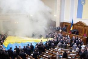 Україна не змогла денонсувати угоду щодо базування ЧФ РФ