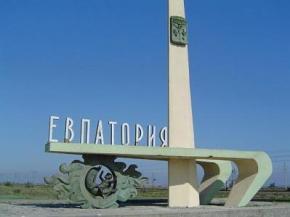 Житель Євпаторії отримав кулю в живіт за власним проханням
