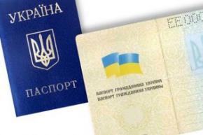 У Києві масово продають копії паспортів для шахрайства