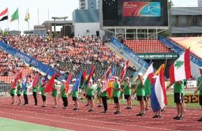 В Донецке открылся Юношеский Чемпионат мира по легкой атлетике
