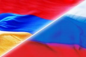 Вірменія увійде до складу Росії