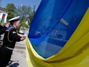 В Киеве опровергли переезд штаба ВМС из Севастополя