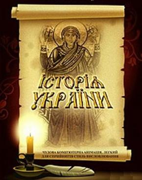В Україні перевидано рідкісне позацензурне видання