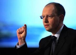 Яценюк вимагає призначити у ВР День Європи: Євроінтеграція має стати національною ідеєю