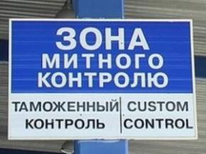 Украина ежегодно недополучает миллиард евро из-за контрабанды