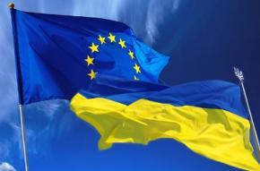 Украина надеется подписать Ассоциацию во время председательства Литвы в ЕС