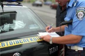 Уряд України хоче збільшити збір за первинну реєстрацію авто