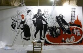 Картину українського художника