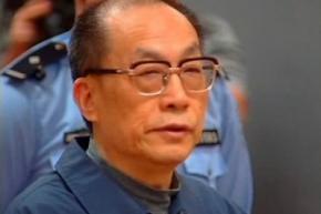 Бывший министр железных дорог КНР приговорен к смертной казни
