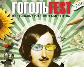 С 13 по 22 сентября уже в шестой раз в Киеве состоится мультидисциплинарный международный фестиваль современного искусства