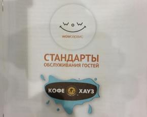 В кафе нагрубили украинцу из-за украинского языка