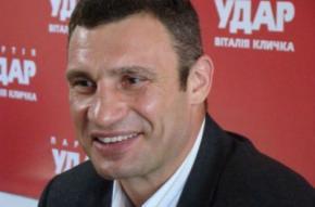 Виталий Кличко решил баллотироваться на пост президента Украины