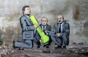 Граффитчик из Крыма нарисовал Януковича, Путина и Лукашенко курящими травку