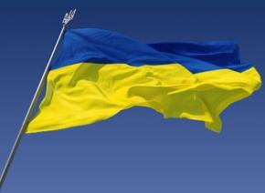 Сегодня украинцы отмечают День Государственного Флага