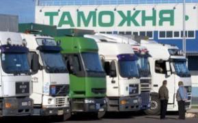 Російська митниця блокує весь український експорт